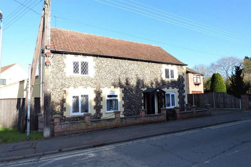 5 Bedrooms Cottage House for sale in Wings Road, Lakenheath
