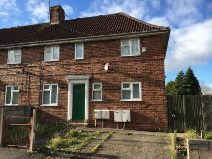 3 Bedrooms Semi Detached House for sale in Guildford Road, St Annes, Bristol