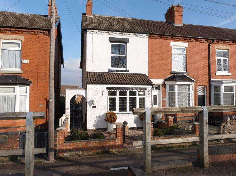 3 Bedrooms Terraced House for sale in Leicester Road Mountsorrel