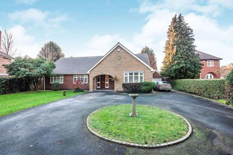 3 Bedrooms Detached Bungalow for sale in Harland Way, Cottingham, HU16