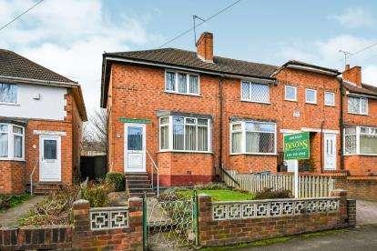 3 Bedrooms End Of Terrace House for sale in Birkenshaw Road, Great Barr, Birmingham, West Midlands