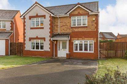 4 Bedrooms Detached House for sale in Station Park, Baillieston, Glasgow, Lanarkshire