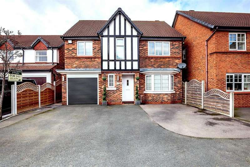 5 Bedrooms Detached House for sale in Holmbridge Grove, Shelfield,