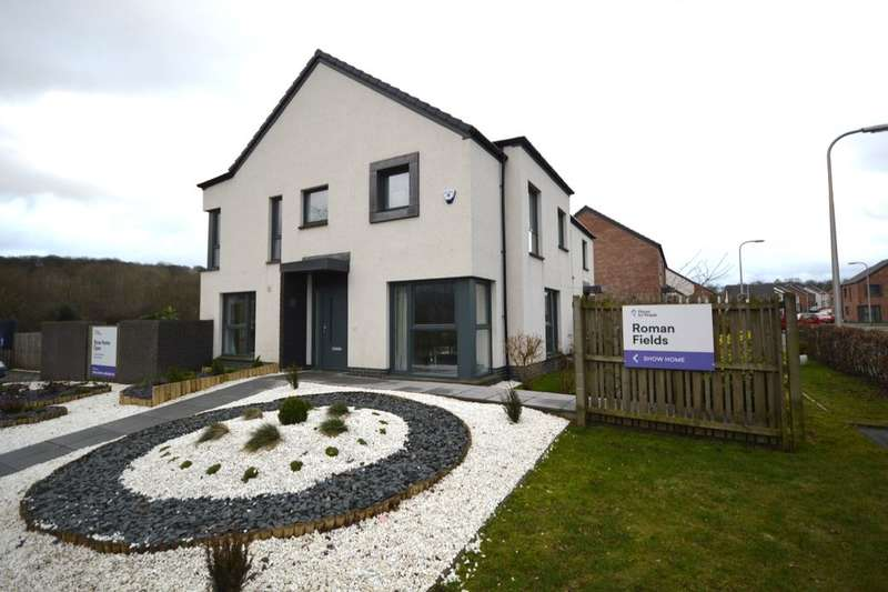 2 Bedrooms Semi Detached House for sale in Glen Shirva Road, Twechar,Kilsyth, Glasgow, G65