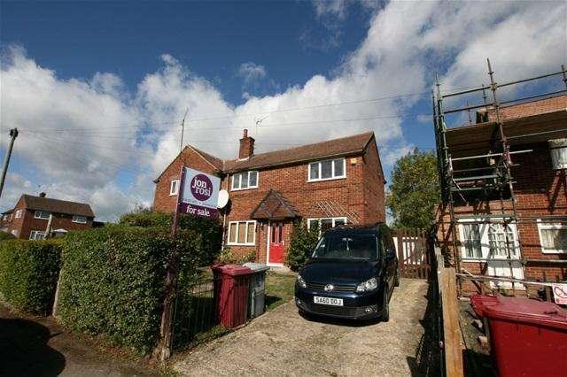 2 Bedrooms Semi Detached House for sale in Tern Close, Tilehurst, Reading