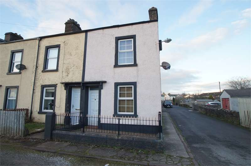 2 Bedrooms End Of Terrace House for sale in CA22 2QW Old Smithfield, Egremont, Cumbria