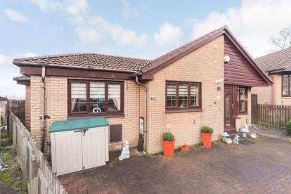 4 Bedrooms Bungalow for sale in Menteith Place, Rutherglen