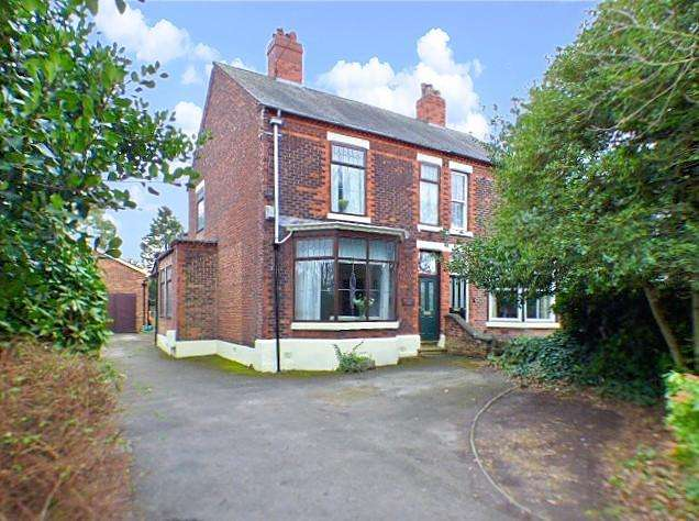 3 Bedrooms House for sale in Hazeldene Heath Road, Higher Runcorn