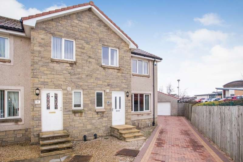 3 Bedrooms Semi Detached House for sale in Pentland Park, Kennoway, Leven, KY8