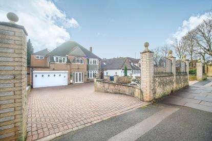6 Bedrooms Detached House for sale in Monmouth Drive, Sutton Coldfield, West Midlands, .