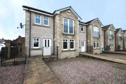 2 Bedrooms End Of Terrace House for sale in The Green, Coaltown