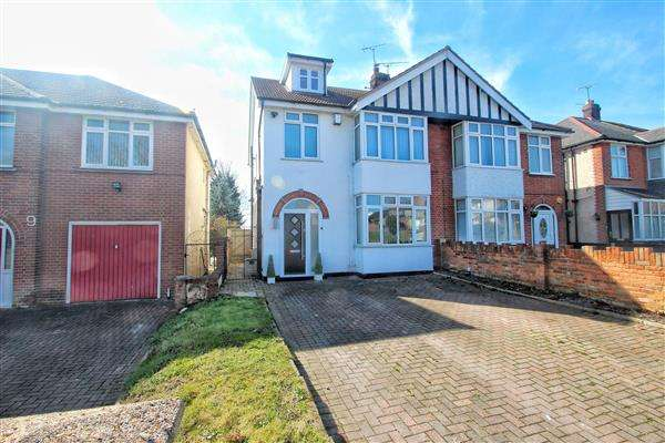 5 Bedrooms Semi Detached House for sale in St. Andrews Avenue, Colchester