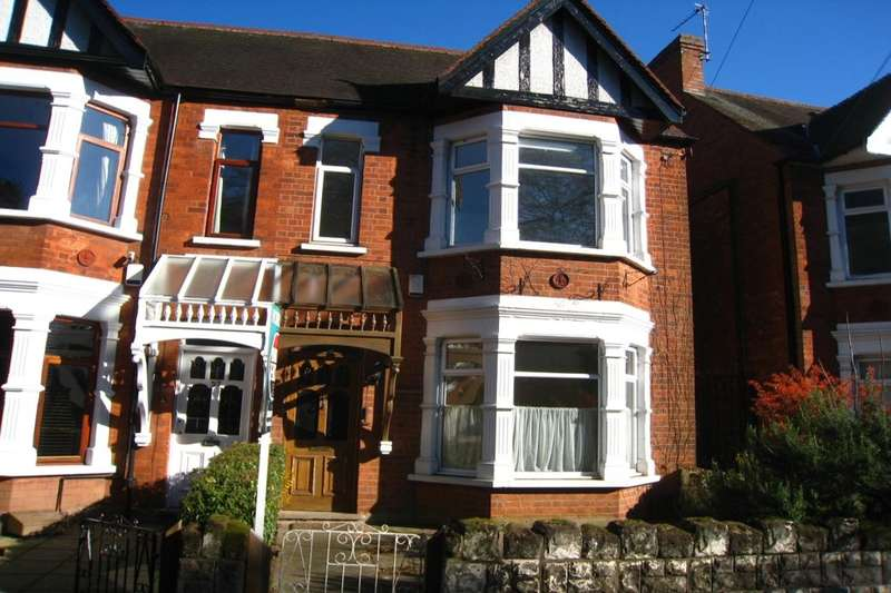 3 Bedrooms Semi Detached House for sale in Brays Lane, Stoke, Coventry, CV2