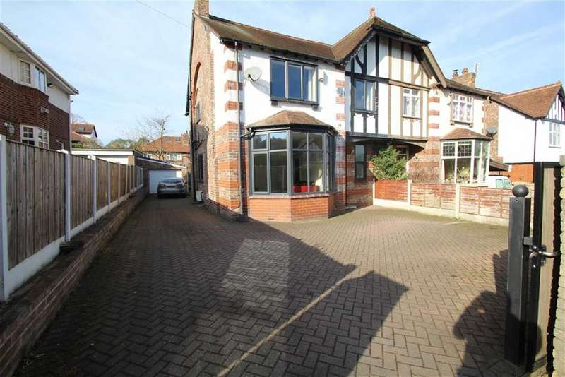 5 Bedrooms Semi Detached House for sale in Delahays Road, Hale, Altrincham