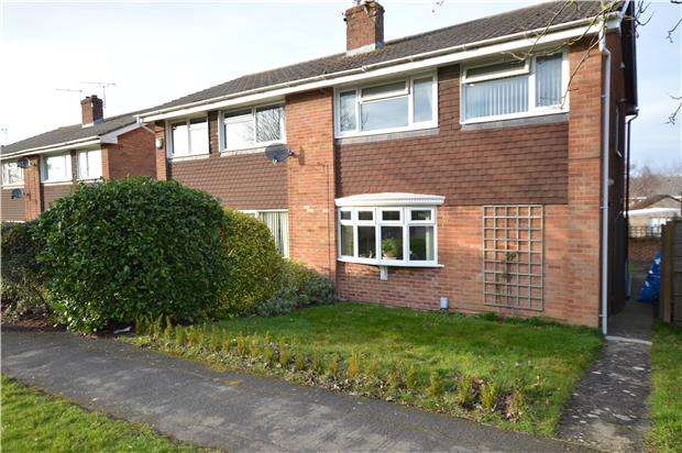 3 Bedrooms Semi Detached House for sale in Kestrel Close, Chipping Sodbury, BRISTOL, BS37 6XE
