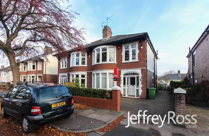 5 Bedrooms Private Halls Flat for rent in Windermere Avenue, Roath