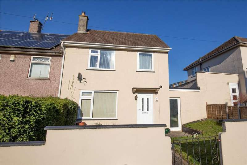 3 Bedrooms End Of Terrace House for sale in Lawrence Weston Road, Bristol, BS11