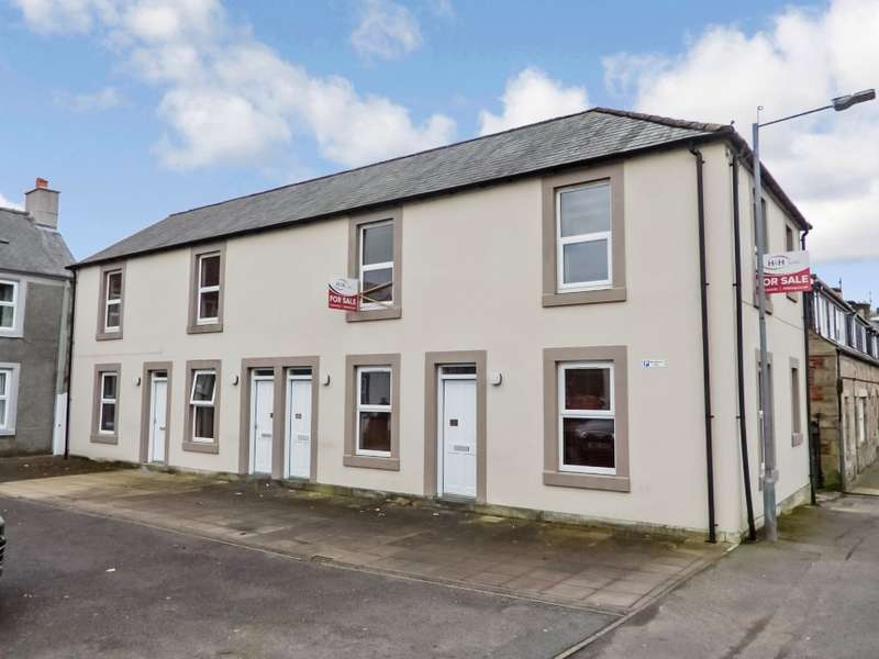 4 Bedrooms Block Of Apartments Flat for sale in 5A, 5B, 5C & 5D Buccleuch Square, Langholm, Dumfries And Galloway