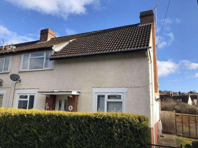3 Bedrooms End Of Terrace House for sale in Forest Road, Lydney