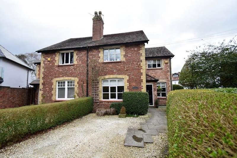4 Bedrooms Semi Detached House for sale in Grove Lane, Cheadle Hulme,