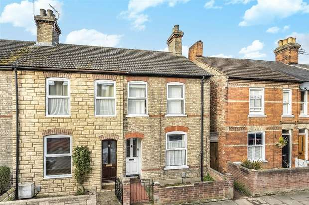 3 Bedrooms End Of Terrace House for sale in Howbury Street, Bedford