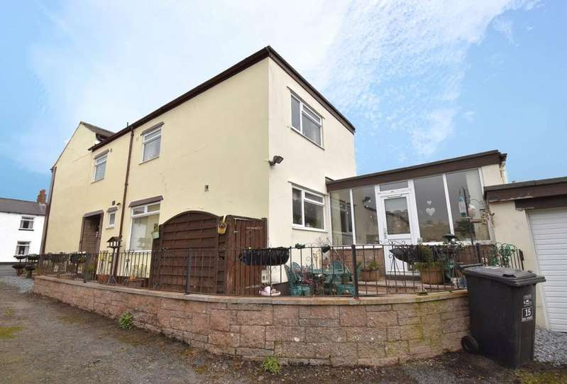 3 Bedrooms End Of Terrace House for sale in 15 Esk Street, Longtown, Carlisle, Cumbria
