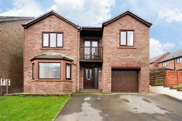 4 Bedrooms Detached House for sale in Colliers Way, Whitehaven, Cumbria