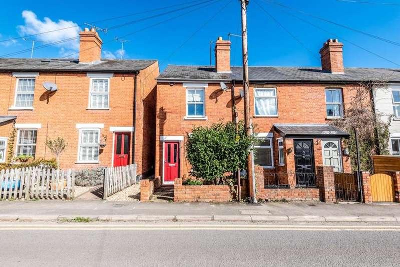2 Bedrooms End Of Terrace House for sale in Seaford Road, Wokingham, RG40