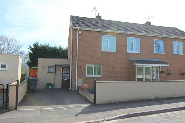 3 Bedrooms Semi Detached House for sale in Southlands Way, BS49 5BP, Somerset