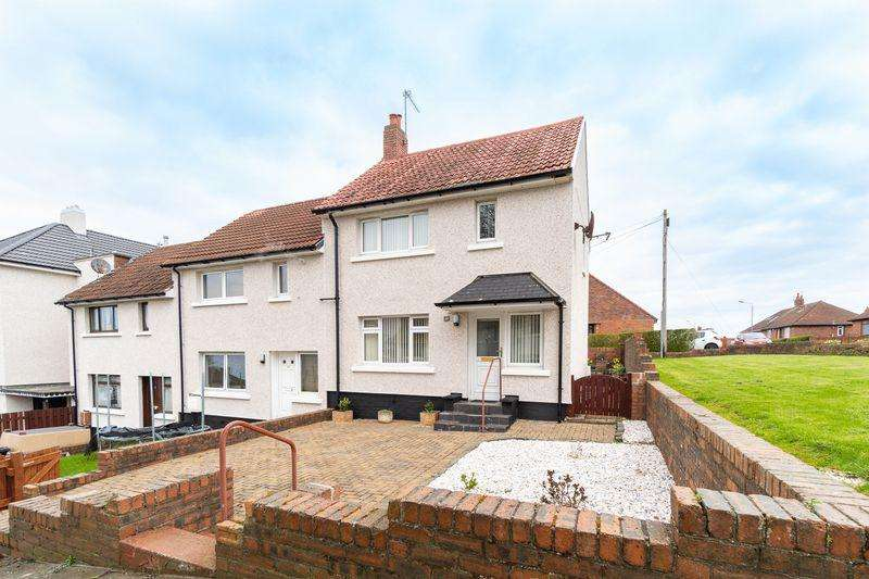 2 Bedrooms End Of Terrace House for sale in 39 Sannox View, Ayr, KA8 0PW