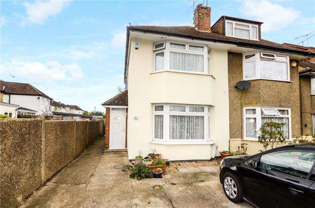 3 Bedrooms Semi Detached House for sale in Wolf Lane, Windsor, Berkshire