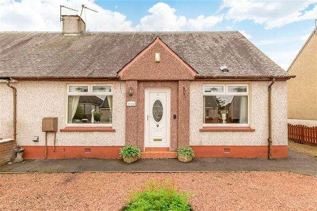 3 Bedrooms Semi Detached House for sale in Breslin Terrace, Eastfield, Harthill