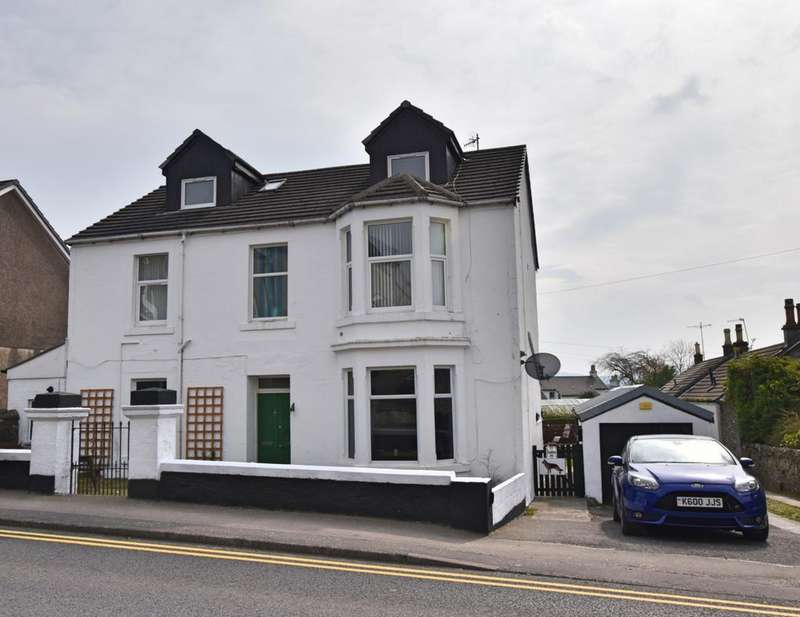 3 Bedrooms Maisonette Flat for sale in WELLINGTON STREET, DUNOON PA23