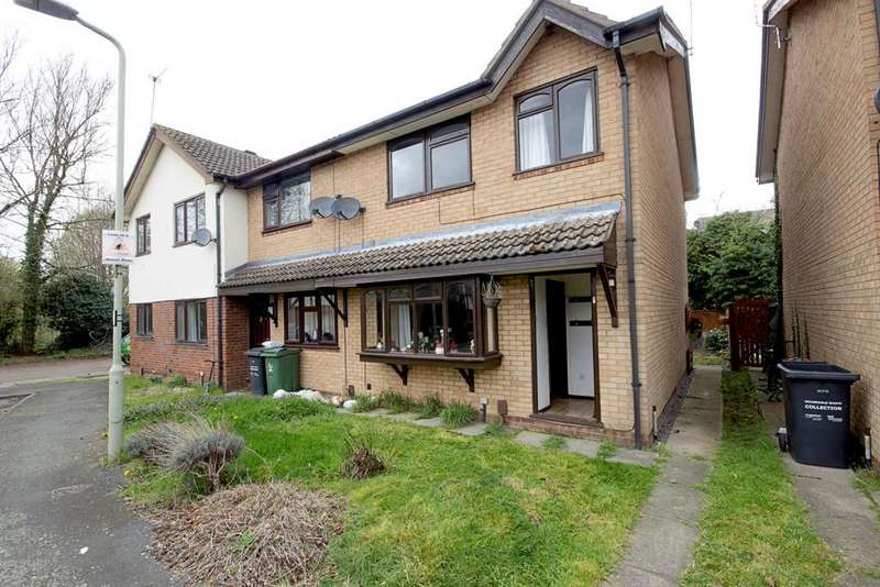 3 Bedrooms Semi Detached House for sale in Angus Drive, Loughborough