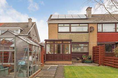 4 Bedrooms Semi Detached House for sale in Alton Way, West Kilbride