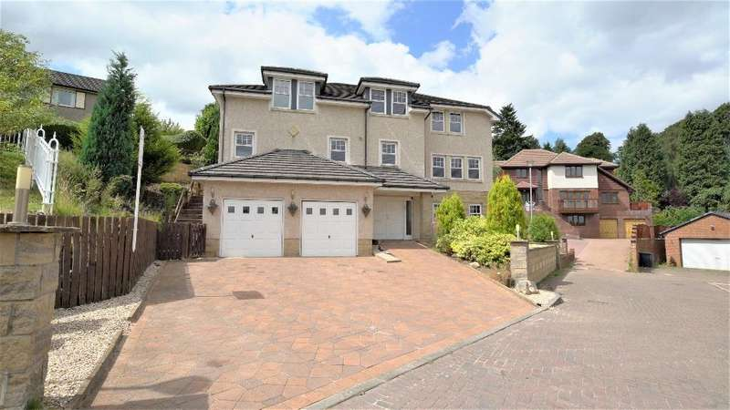 6 Bedrooms Detached House for sale in Croftbank Gate, Bothwell, South Lanarkshire, G71 8AN