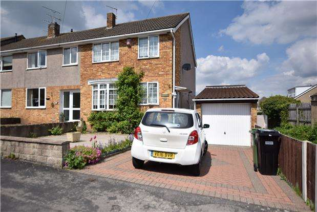3 Bedrooms End Of Terrace House for sale in Corfe Crescent, Keynsham, BRISTOL, BS31 1AQ