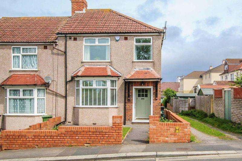 3 Bedrooms End Of Terrace House for sale in Argyle Road, Bristol, BS16 3NE