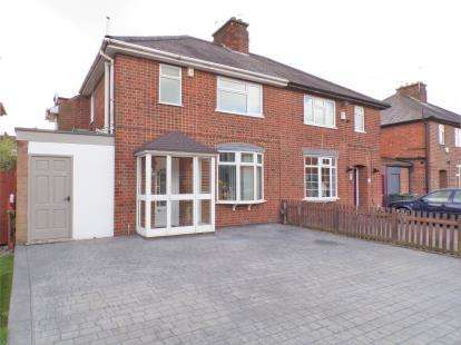 3 Bedrooms Semi Detached House for sale in Station Road, Glenfield, Leicester, Leicestershire