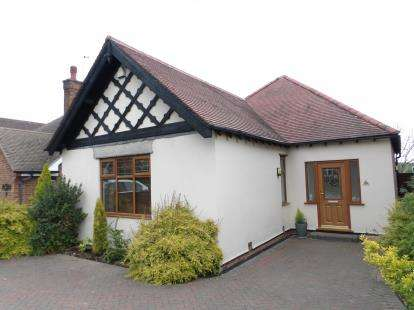 2 Bedrooms Bungalow for sale in Leicester Road, Shepshed, Loughborough, Leicestershire