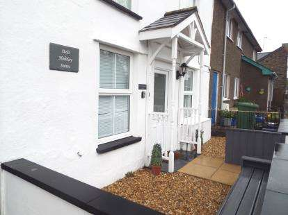 3 Bedrooms End Of Terrace House for sale in 3 Holiday Suites, 39 Plassey Street, Bala, Gwynedd, LL23