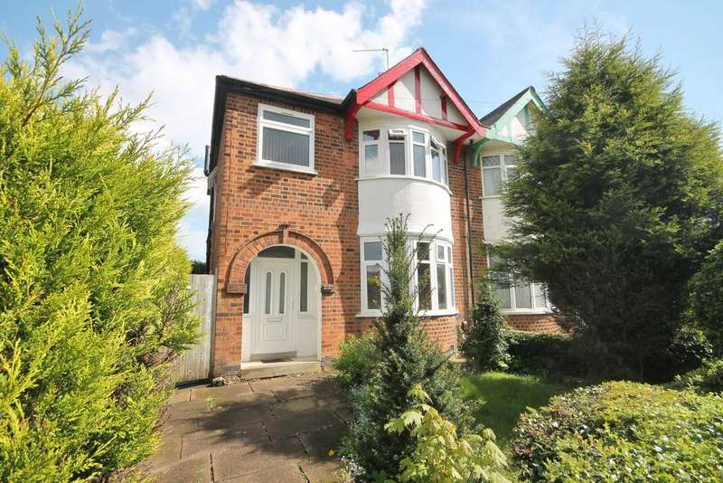 3 Bedrooms Semi Detached House for sale in Sandhurst Road, Western Park, Leicester LE3