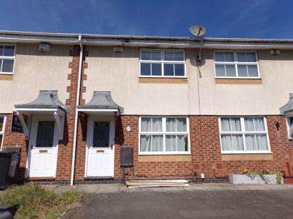 2 Bedrooms Terraced House for sale in Ryder Road, Kirby Frith, Leicester, Leicestershire