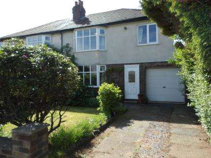 4 Bedrooms Semi Detached House for sale in Thelwall New Road, Thelwall, Warrington, Cheshire