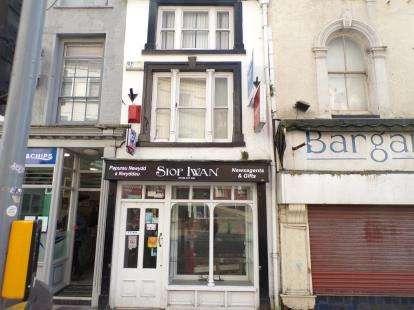 2 Bedrooms House for sale in Bridge Street, Caernarfon, Gwynedd, LL55