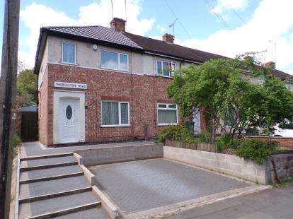 2 Bedrooms Semi Detached House for sale in Thurcaston Road, Leicester