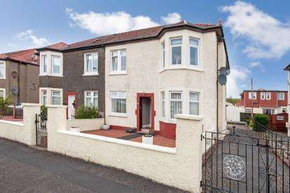 2 Bedrooms Flat for sale in Hutton Park Crescent, Largs