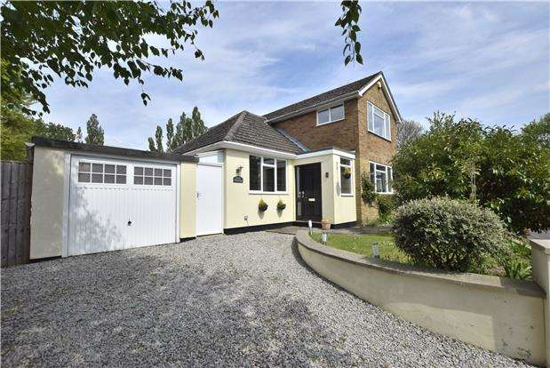 4 Bedrooms Detached House for sale in Charlton Close, Charlton Kings, CHELTENHAM, Gloucestershire, GL53