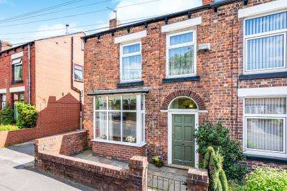 2 Bedrooms End Of Terrace House for sale in Bolton Road, Westhoughton, Bolton, Greater Manchester, BL5