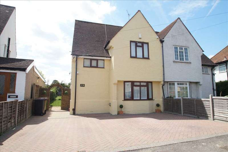 3 Bedrooms Semi Detached House for sale in St Georges Crescent, Cippenham, Slough